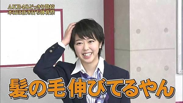 【东京不够热】131116「めちゃ×2イケてるッ!」AKB48大运动会SP_20131120124050