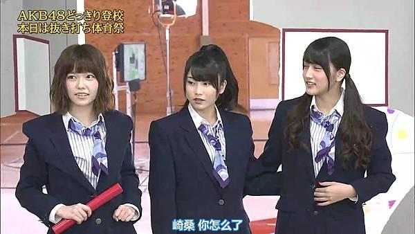 【东京不够热】131116「めちゃ×2イケてるッ!」AKB48大运动会SP_20131120124257