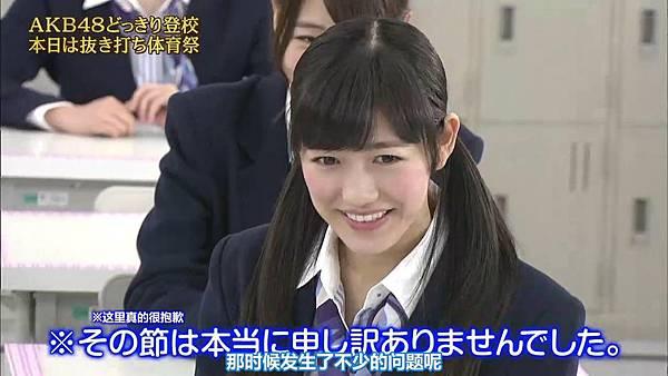 【东京不够热】131116「めちゃ×2イケてるッ!」AKB48大运动会SP_20131120124518