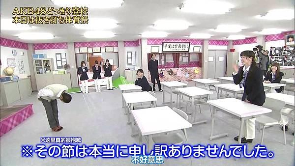 【东京不够热】131116「めちゃ×2イケてるッ!」AKB48大运动会SP_20131120125046