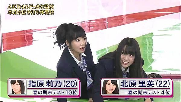 【东京不够热】131116「めちゃ×2イケてるッ!」AKB48大运动会SP_20131120125144