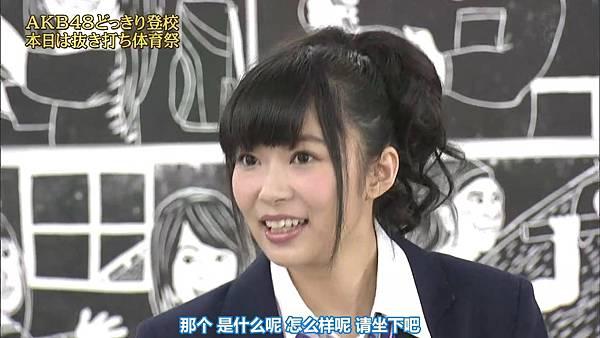 【东京不够热】131116「めちゃ×2イケてるッ!」AKB48大运动会SP_20131120125615