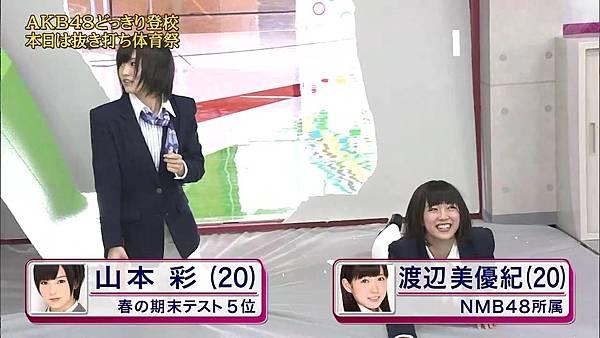 【东京不够热】131116「めちゃ×2イケてるッ!」AKB48大运动会SP_20131120125831