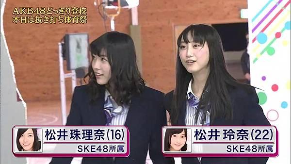【东京不够热】131116「めちゃ×2イケてるッ!」AKB48大运动会SP_2013112013055
