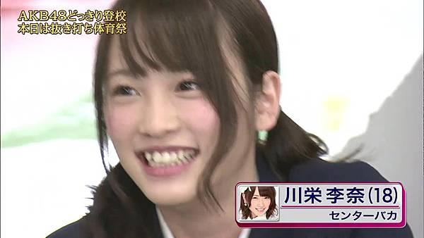 【东京不够热】131116「めちゃ×2イケてるッ!」AKB48大运动会SP_20131121213834