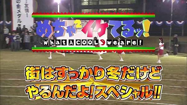 【东京不够热】131116「めちゃ×2イケてるッ!」AKB48大运动会SP_20131121214345