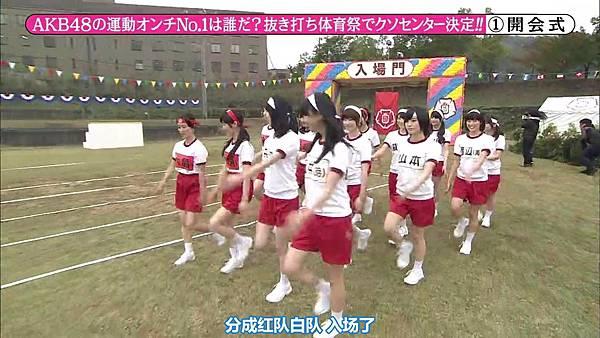 【东京不够热】131116「めちゃ×2イケてるッ!」AKB48大运动会SP_2013112122046