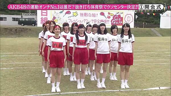 【东京不够热】131116「めちゃ×2イケてるッ!」AKB48大运动会SP_2013112122148