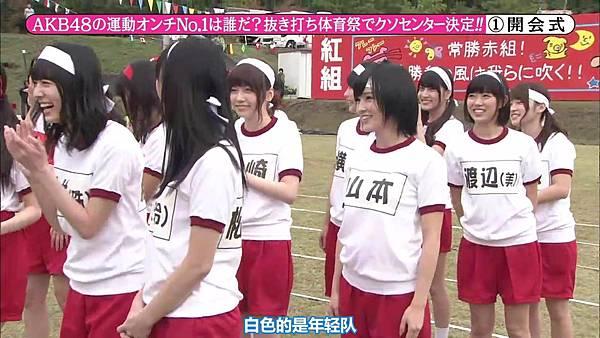 【东京不够热】131116「めちゃ×2イケてるッ!」AKB48大运动会SP_2013112122654