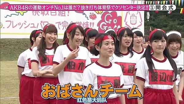 【东京不够热】131116「めちゃ×2イケてるッ!」AKB48大运动会SP_2013112122644