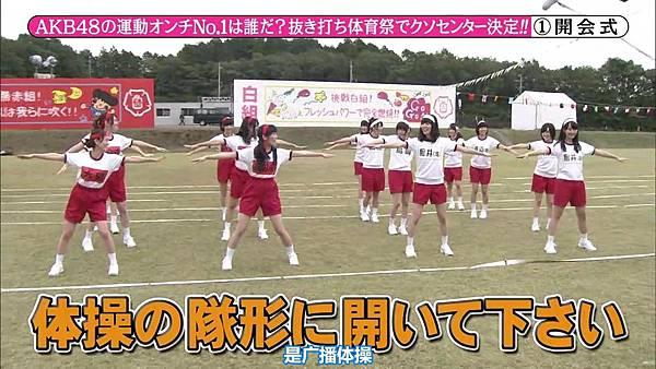 【东京不够热】131116「めちゃ×2イケてるッ!」AKB48大运动会SP_20131121221122