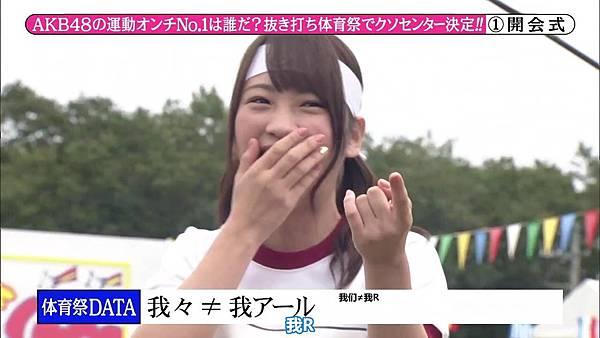 【东京不够热】131116「めちゃ×2イケてるッ!」AKB48大运动会SP_20131121223229