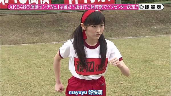 【东京不够热】131116「めちゃ×2イケてるッ!」AKB48大运动会SP_20131121223732