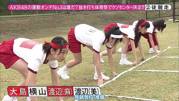 【东京不够热】131116「めちゃ×2イケてるッ!」AKB48大运动会SP_20131121224037