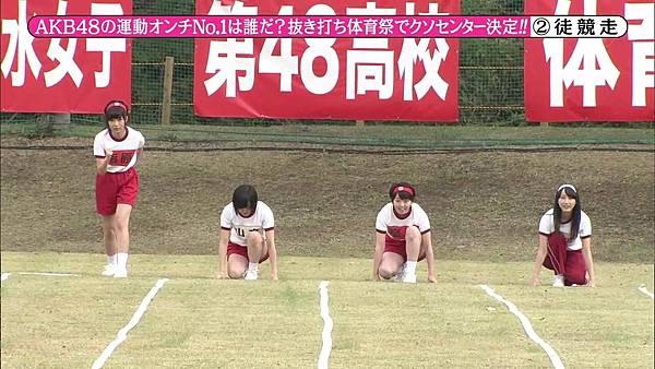 【东京不够热】131116「めちゃ×2イケてるッ!」AKB48大运动会SP_20131121224657