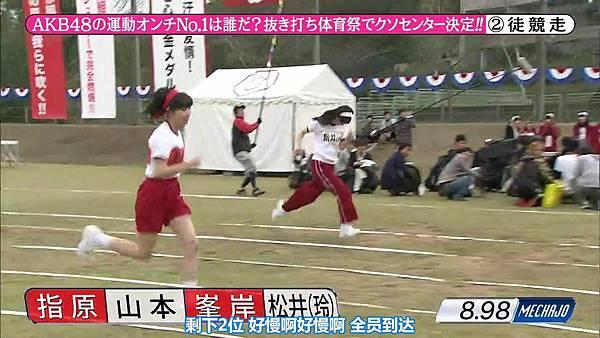 【东京不够热】131116「めちゃ×2イケてるッ!」AKB48大运动会SP_2013112122481