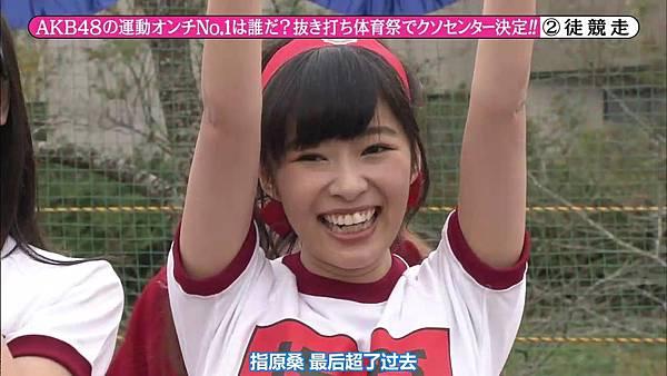 【东京不够热】131116「めちゃ×2イケてるッ!」AKB48大运动会SP_20131121224926