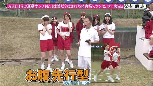 【东京不够热】131116「めちゃ×2イケてるッ!」AKB48大运动会SP_2013112122543