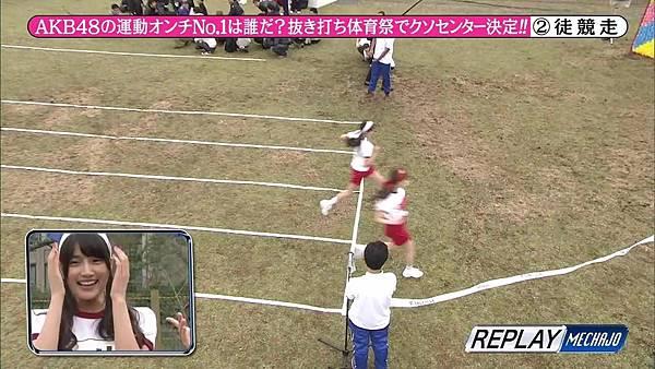 【东京不够热】131116「めちゃ×2イケてるッ!」AKB48大运动会SP_20131121225847