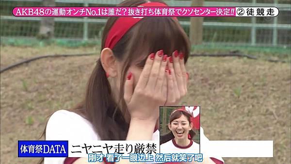 【东京不够热】131116「めちゃ×2イケてるッ!」AKB48大运动会SP_20131121225938
