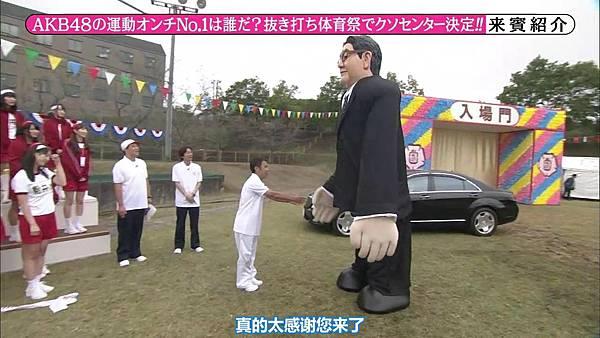 【东京不够热】131116「めちゃ×2イケてるッ!」AKB48大运动会SP_2013112123759