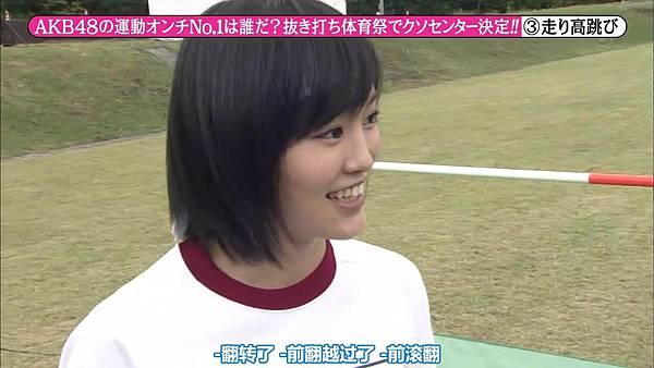 【东京不够热】131116「めちゃ×2イケてるッ!」AKB48大运动会SP_2013112123140