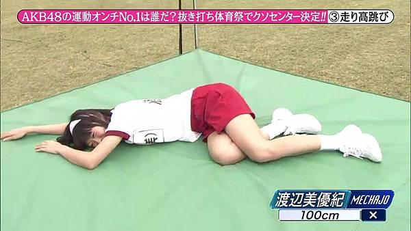【东京不够热】131116「めちゃ×2イケてるッ!」AKB48大运动会SP_20131121231624