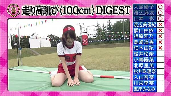 【东京不够热】131116「めちゃ×2イケてるッ!」AKB48大运动会SP_20131121231918