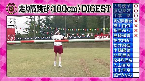 【东京不够热】131116「めちゃ×2イケてるッ!」AKB48大运动会SP_20131121231858