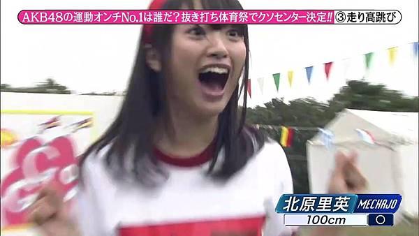 【东京不够热】131116「めちゃ×2イケてるッ!」AKB48大运动会SP_20131121232417