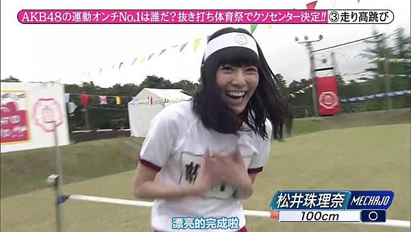 【东京不够热】131116「めちゃ×2イケてるッ!」AKB48大运动会SP_20131121232524