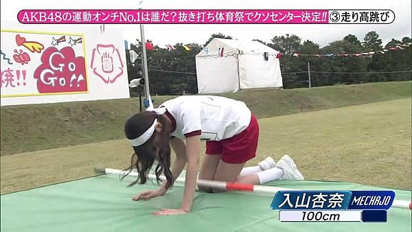 【东京不够热】131116「めちゃ×2イケてるッ!」AKB48大运动会SP_2013112123262