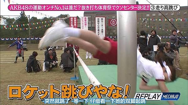 【东京不够热】131116「めちゃ×2イケてるッ!」AKB48大运动会SP_20131121232930