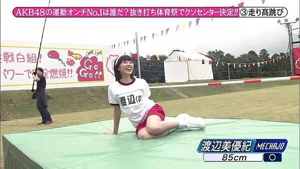 【东京不够热】131116「めちゃ×2イケてるッ!」AKB48大运动会SP_2013112215720