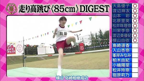 【东京不够热】131116「めちゃ×2イケてるッ!」AKB48大运动会SP_20131122205