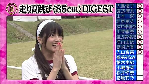 【东京不够热】131116「めちゃ×2イケてるッ!」AKB48大运动会SP_201311222049