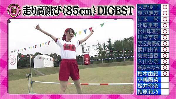 【东京不够热】131116「めちゃ×2イケてるッ!」AKB48大运动会SP_201311222150