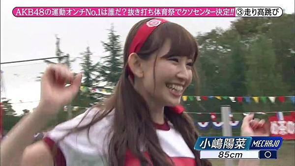 【东京不够热】131116「めちゃ×2イケてるッ!」AKB48大运动会SP_20131122254