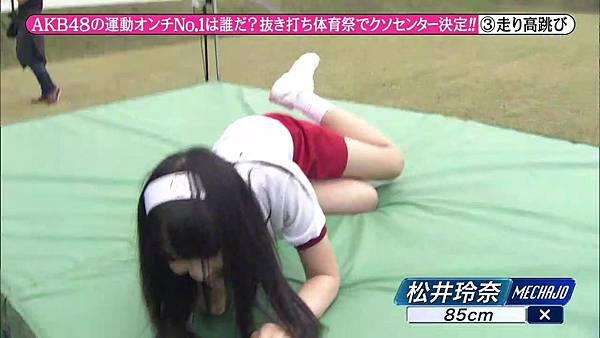 【东京不够热】131116「めちゃ×2イケてるッ!」AKB48大运动会SP_20131122268