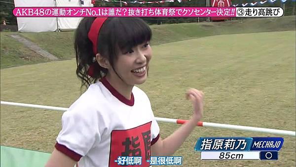 【东京不够热】131116「めちゃ×2イケてるッ!」AKB48大运动会SP_2013112221034