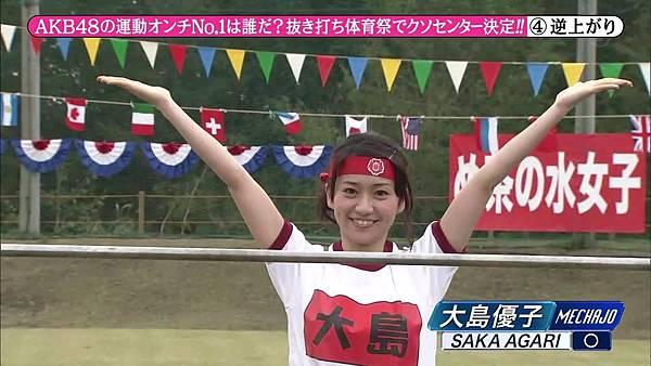 【东京不够热】131116「めちゃ×2イケてるッ!」AKB48大运动会SP_201311222132