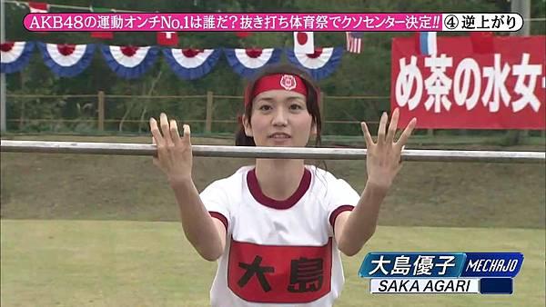 【东京不够热】131116「めちゃ×2イケてるッ!」AKB48大运动会SP_2013112221250