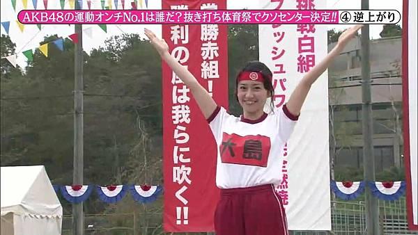 【东京不够热】131116「めちゃ×2イケてるッ!」AKB48大运动会SP_2013112221422