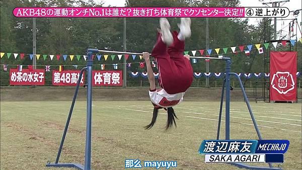 【东京不够热】131116「めちゃ×2イケてるッ!」AKB48大运动会SP_2013112221555