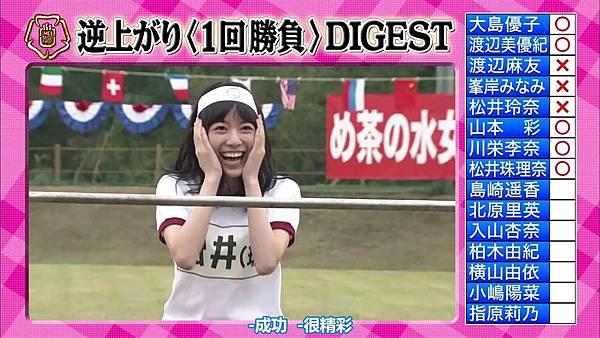 【东京不够热】131116「めちゃ×2イケてるッ!」AKB48大运动会SP_2013112221830
