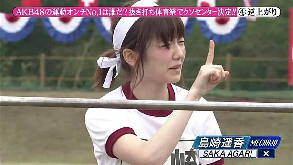 【东京不够热】131116「めちゃ×2イケてるッ!」AKB48大运动会SP_2013112222140