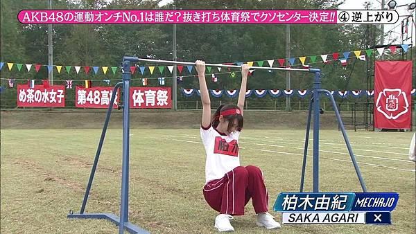 【东京不够热】131116「めちゃ×2イケてるッ!」AKB48大运动会SP_201311222244