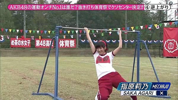 【东京不够热】131116「めちゃ×2イケてるッ!」AKB48大运动会SP_2013112222654