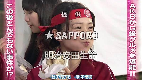 【东京不够热】131116「めちゃ×2イケてるッ!」AKB48大运动会SP_2013112223617