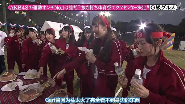 【东京不够热】131116「めちゃ×2イケてるッ!」AKB48大运动会SP_2013112223825
